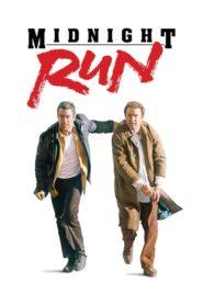 MIDNIGHT RUN (1988) 2 กวนได้ 3 กำ