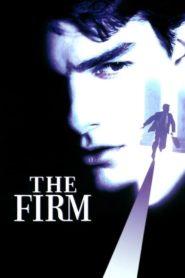 The Firm (1993) องค์กรซ่อนเงื่อน