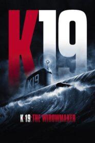 K-19- The Widowmaker ลึกมฤตยู นิวเคลียร์ล้างโลก (2002)